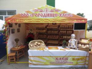 Праздник-ярмарка «Городище-Край хлебосольный»